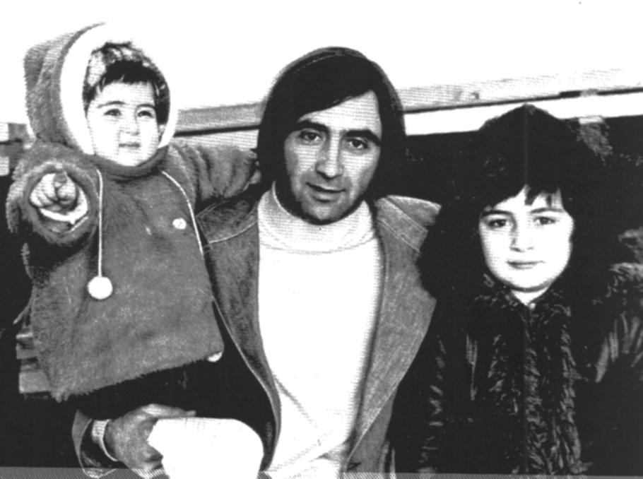 Երեխաների հետ